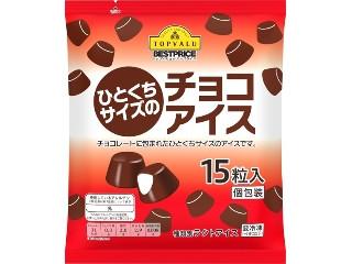 トップバリュ ベストプライス ひとくちサイズのチョコアイス 袋10ml×15