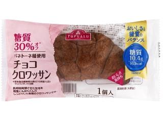 トップバリュ 糖質30%オフ パネトーネ種使用 チョコクロワッサン 袋88g