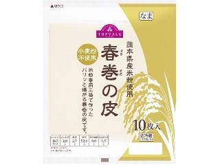 トップバリュ 熊本県産米粉使用 春巻の皮 小麦粉不使用 なま 袋10枚