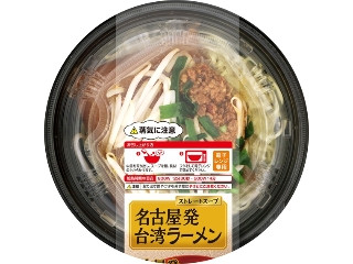 トップバリュ 名古屋発 台湾ラーメン ストレートスープ 1食