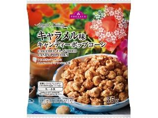 World Dining キャラメル味キャンディーポップコーン