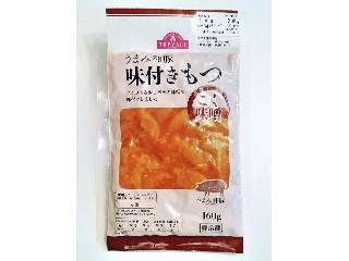 トップバリュ うまみ和豚 味付きもつ こく味噌