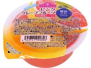 国内製造 ピンクグレープフルーツ