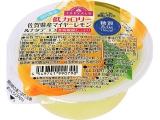 国内製造 低カロリー 佐賀県産マイヤーレモン&ナタデココ
