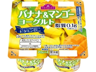 バナナ&マンゴーヨーグルト