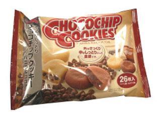 ざっくりしっとりチョコチップクッキー