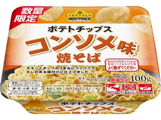 「asanuma」さんが「食べたい」しました