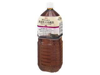 トップバリュ 黄金桂入り烏龍茶 ペット2L