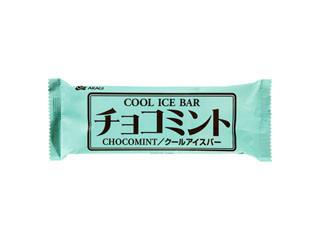 赤城 チョコミント 袋83ml
