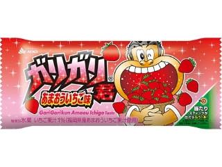 赤城 ガリガリ君 あまおういちご味 袋110ml