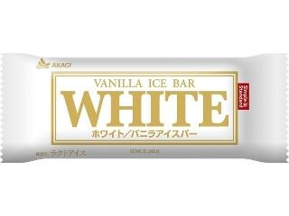 赤城 WHITE 袋75ml