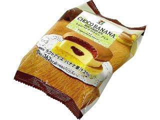 セブンプレミアム チョコバナナマカロンアイス 袋1個