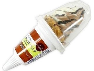 セブンプレミアム ワッフルコーン チョコ&バニラ カップ185ml