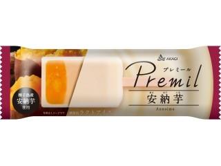 赤城 プレミール 安納芋 袋85ml