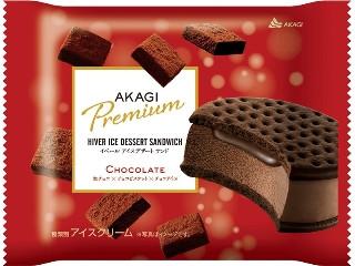 赤城 イベールアイスデザート サンドチョコレート 袋65ml