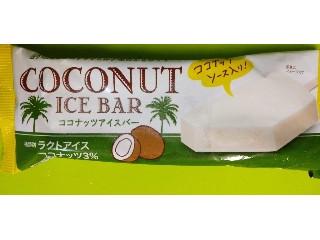 ココナッツアイスバー