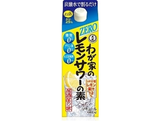 2021/3/1発売の新商品をチェック!