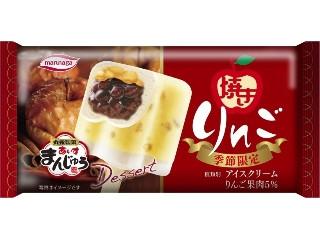 「aiko」さんが「食べたい」しました