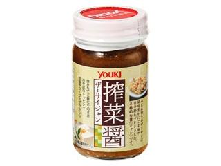 ユウキ 搾菜醤 瓶115g