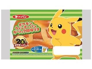 ポケモンウィンナーパン ガーリック風味マヨ