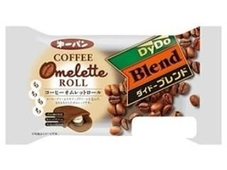 第一パン DyDo コーヒーオムレットロール 袋1個