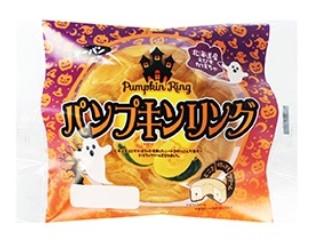 第一パン パンプキンリング 袋1個