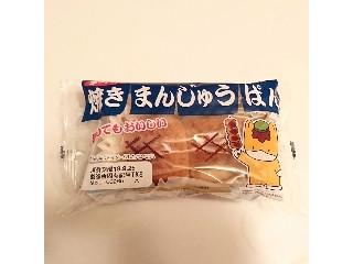 第一パン 焼きまんじゅうぱん 1個