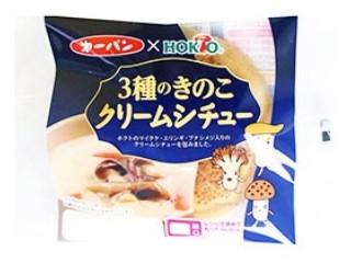 第一パン 3種のきのこクリームシチュー 袋1個