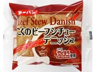第一パン こくのビーフシチューデニッシュ 袋1個