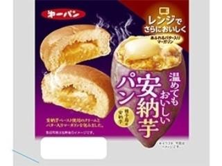 第一パン 温めてもおいしい安納芋パン 袋1個