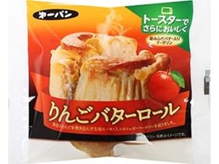 りんごバターロール