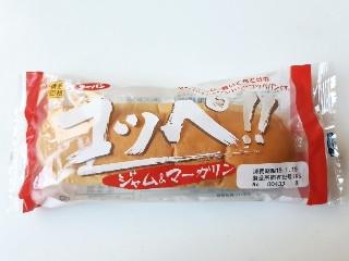 第一パン 情熱価格 コッペ!! ジャム&マーガリン 1個
