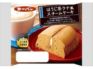 ほうじ茶ラテ風スチームケーキ