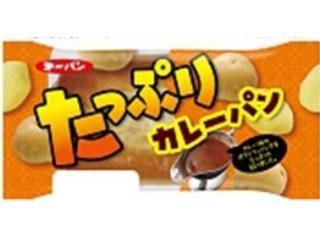 2020/10/1発売の新商品をチェック!