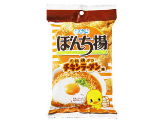 ぼんち ぼんち揚 チキンラーメン味 袋40g