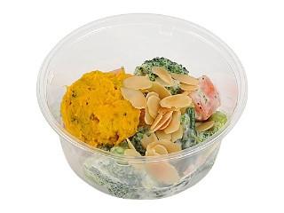 ミニストップ 1/2日分の緑黄色野菜サラダ