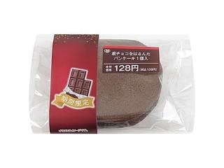 ミニストップ MINISTOP CAFE 板チョコをはさんだパンケーキ