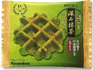 マネケン 深み抹茶ワッフル 袋1個