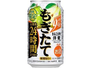 アサヒ もぎたて まるごと搾り洋梨 缶350ml