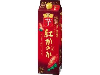 アサヒ 芋焼酎 紅かのか パック1.8L