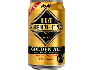 アサヒ TOKYO隅田川ブルーイング ゴールデンエール 缶350ml