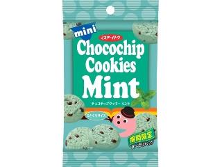 ミニチョコチップクッキーミント