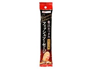 マルハニチロ 贅沢おつまみ フィッシュソーセージ ビーフ味 袋50g