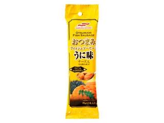 マルハニチロ おつまみフィッシュソーセージ うに味 袋40g×2