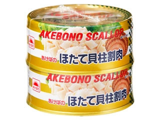 あけぼの ほたて貝柱割肉 パック250g
