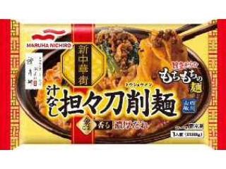 マルハニチロ 新中華街 汁なし担々刀削麺 袋288g