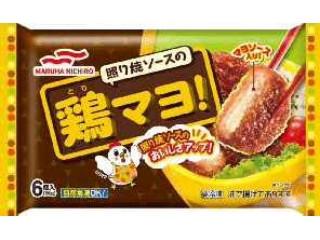 マルハニチロ 照り焼ソースの鶏マヨ! 袋6個