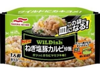 WILDish ねぎ塩豚カルビ炒飯