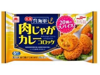 あけぼの 呉海軍肉じゃがカレーコロッケ 袋22g×6