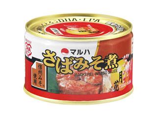 マルハ さばみそ煮 月花 缶200g